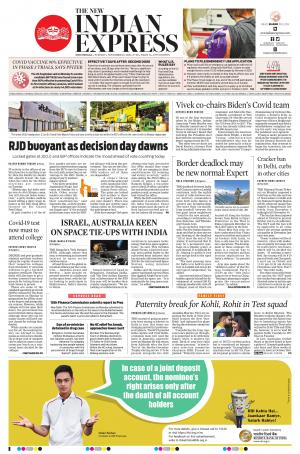 The New Indian Express-Shivamogga