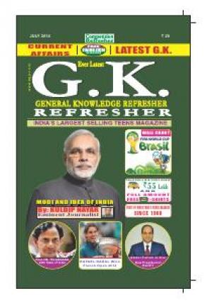 GENERAL KNOWLEDGE REFRESHER JULY 2014