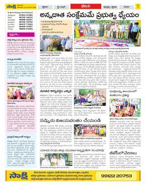 Visakhapatnam City Constituencies