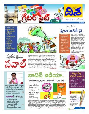 GREATER HYD ELECTION SPECIAL