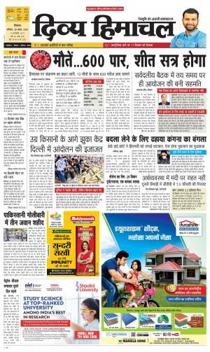 Divya Himachal Shimla+Mera Shimla +Aastha