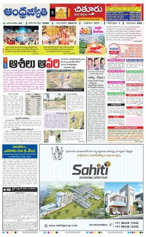 Chittoor District