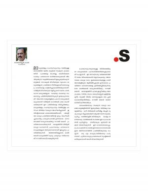 Message From Sebastian Paul - Read on ipad, iphone, smart phone and tablets.
