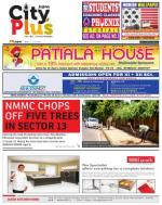 Nerul Vol-5, Issue-38, Date - June 22 - June 28, 2014