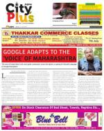 Borivali Vol-5, Issue-38, Date - June 22 - June 28, 2014