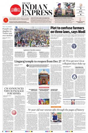 The New Indian Express-Bhubaneswar