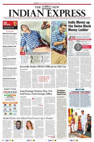 Dainik Bhaskar Hindi News
