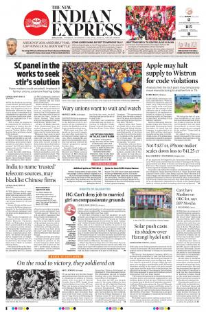 The New Indian Express-Mysuru