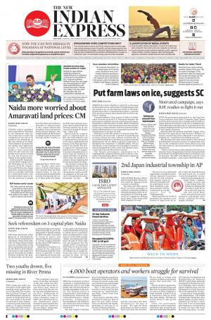 The New Indian Express-Anantapur