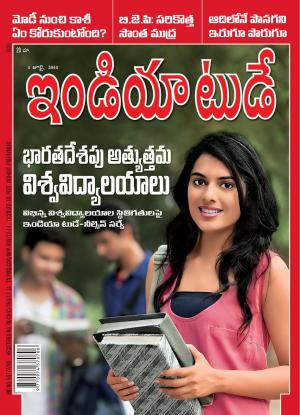India Today Telugu-1st July 2014 - Read on ipad, iphone, smart phone and tablets.