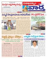 22-06-2014 - Read on ipad, iphone, smart phone and tablets.