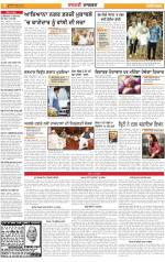 Ludhiana : Punjabi jagran News : 25th June 2014 - Read on ipad, iphone, smart phone and tablets.