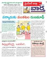 25-06-2014 - Read on ipad, iphone, smart phone and tablets.