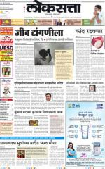 27-06-2014 - Read on ipad, iphone, smart phone and tablets.
