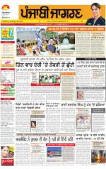 Ludhiana : Punjabi jagran News : 28th June 2014 - Read on ipad, iphone, smart phone and tablets.