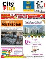 Banjarahill June 28-July 4 Vol-5, Issue-26 - Read on ipad, iphone, smart phone and tablets.