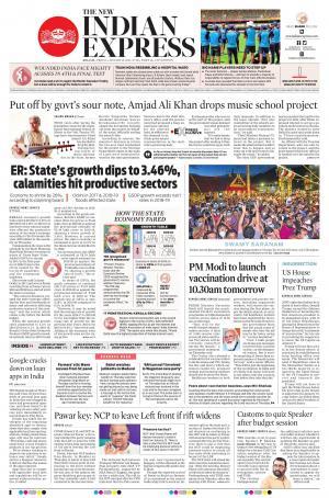 The New Indian Express-Kollam