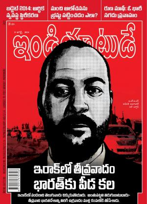 India Today Telugu-8th July 2014 - Read on ipad, iphone, smart phone and tablets.