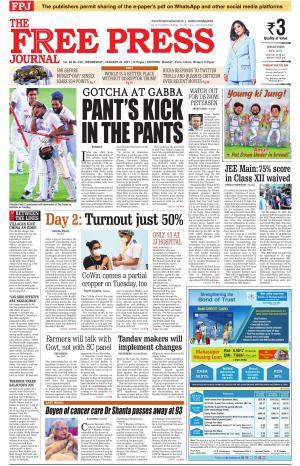 Mumbai Edition(1)