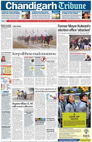 Chandigarh Tribune