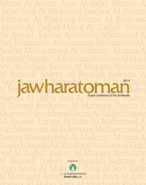 Jawahart Oman 2014 - 2