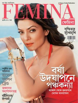 FEMINA_BNG_JULY_2014 - Read on ipad, iphone, smart phone and tablets.