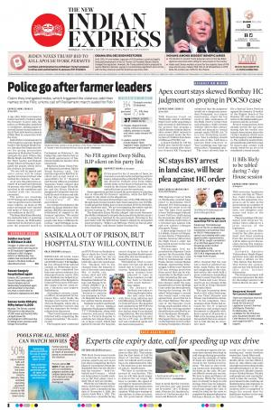 The New Indian Express-Hubballi