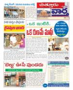 29-06-2014 - Read on ipad, iphone, smart phone and tablets.