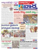 30-06-2014 - Read on ipad, iphone, smart phone and tablets.