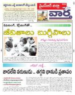 28-06-2014 - Read on ipad, iphone, smart phone and tablets.