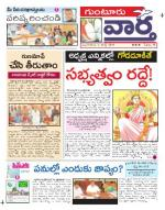 01-07-2014 - Read on ipad, iphone, smart phone and tablets.