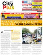 Vashi Vol-5,Issue-40,Date - JULY 04 - JULY 10, 2014