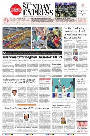 The New Indian Express-Tirupati
