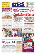 04-07-2014 Main - Read on ipad, iphone, smart phone and tablets.