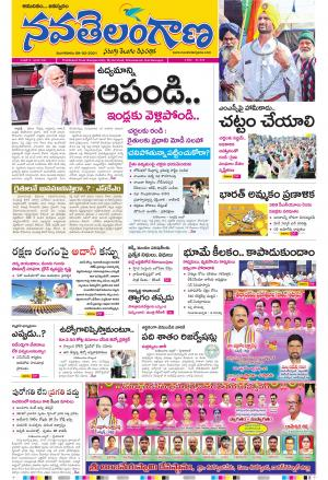 RangaReddy Main Editon