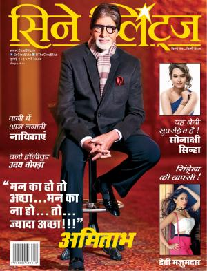 Cine Blitz Hindi, July 2014