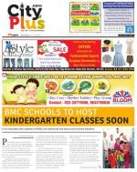 MALAD, Vol - 5, Issue -40, JULY 05 - JULY 11, 2014 - Read on ipad, iphone, smart phone and tablets.