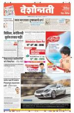 5th Jul Akola - Read on ipad, iphone, smart phone and tablets.