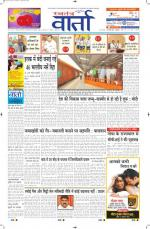 05-07-2014 Hindi - Read on ipad, iphone, smart phone and tablets.