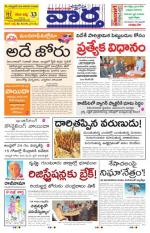 05-07-2014 Main - Read on ipad, iphone, smart phone and tablets.