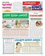 03-07-2014 - Read on ipad, iphone, smart phone and tablets.