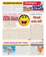 05-07-2014 - Read on ipad, iphone, smart phone and tablets.