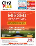Vol-8, Issue-43,July 05 to July 11, 2014 - Read on ipad, iphone, smart phone and tablets.