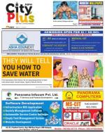 Nerul Vol-5, Issue-40, Date - July 06 - July 12, 2014