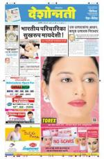 6th Jul Akola - Read on ipad, iphone, smart phone and tablets.