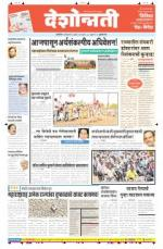 7th Jul Buldhana - Read on ipad, iphone, smart phone and tablets.
