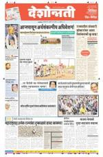 7th Jul Akola - Read on ipad, iphone, smart phone and tablets.