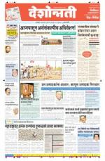 7th Jul Amravati - Read on ipad, iphone, smart phone and tablets.