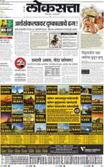 07-07-2014 - Read on ipad, iphone, smart phone and tablets.