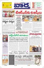06-07-2014 Main - Read on ipad, iphone, smart phone and tablets.